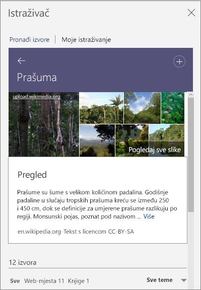 Okno istraživača prikazuje rezultate pretraživanja pojma Prašuma