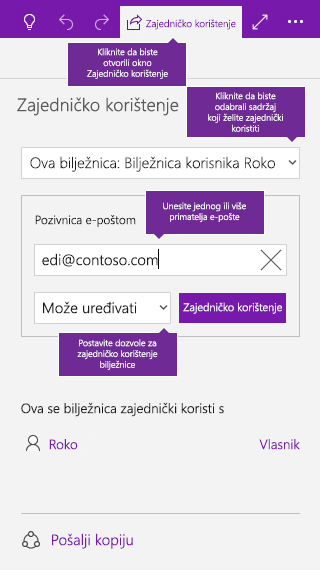 Snimka zaslona zajedničkog korištenja cijele bilježnice u programu OneNote