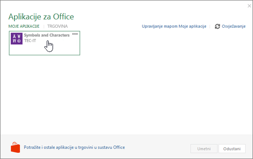 Snimka zaslona prikazuje karticu Moje aplikacije aplikacije za Office.