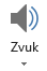 Gumb za zvuk na kartici snimanje u programu PowerPoint