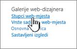 Mogućnost stupac web-mjesta na stranici Postavke web-mjesta