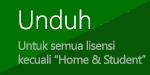 Jika Anda memiliki lisensi O365 apa pun atau 2016 kecuali Home and Student, unduh penginstal ini.