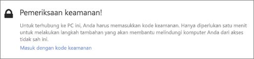 Pemberitahuan UI sampel kode verifikasi untuk permintaan pengambilan OneDrive