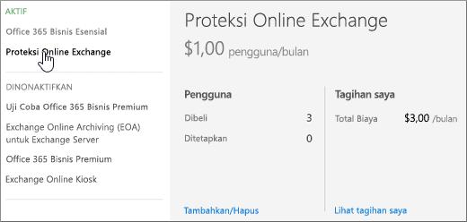 Активация MS Office 2013 VL  Windows для системных