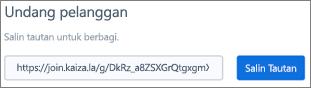 Cuplikan layar: mengundang pelanggan Kaizala ke grup publik