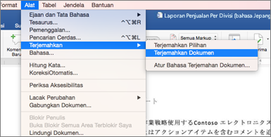 Dokumen dengan menu Alat diperluas untuk menampilkan perintah Terjemahkan