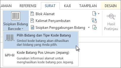 Perintah untuk menyisipkan kode batang