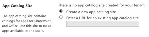 Dialog situs Katalog aplikasi dengan membuat situs Katalog aplikasi baru dipilih.