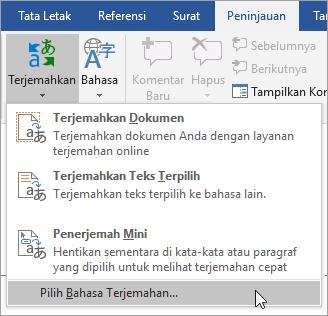 Memperlihatkan Atur Bahasa Terjemahan Dokumen di bawah menu Terjemahkan