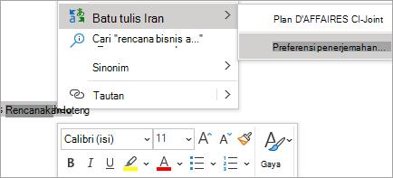 Memperlihatkan terjemahan sebaris dalam pesan