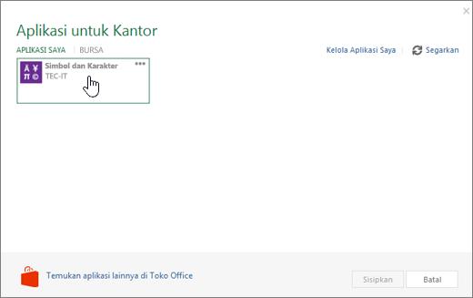 Cuplikan layar memperlihatkan tab aplikasi untuk Office halaman aplikasi saya.