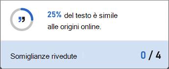 Controllo similarità mostra la percentuale di testo potenzialmente non originale e il numero di passaggi da rivedere.
