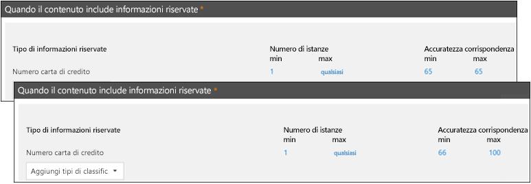 Due regole con intervalli diversi per l'accuratezza della corrispondenza