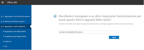 Screenshot del passaggio facoltativo di assegnazione delle autorizzazioni a un altro insegnante.