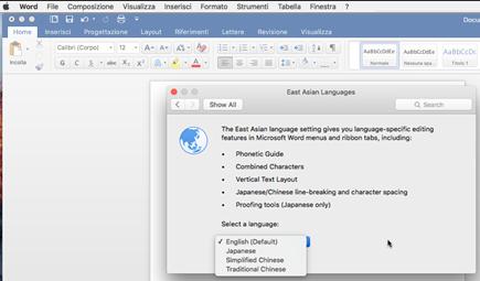 Schermata di selezione della lingua per Office per Mac 2016
