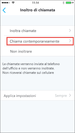Schermata Chiama contemporaneamente - Skype for Business per iOS