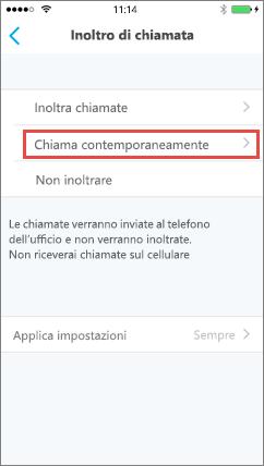 Schermata Chiama contemporaneamente - Skype for Business per iOS