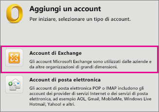 Strumenti > Account >Account di Exchange