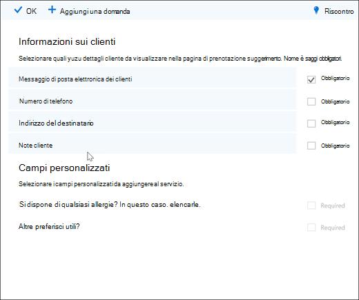 Cattura di schermata: con l'elenco master delle domande personalizzate.