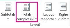 pulsante totali complessivi nella scheda progettazione