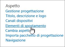 Elementi di spostamento nel menu Impostazioni sito