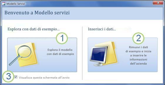 maschera di avvio del modello di database web servizi
