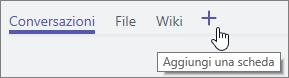 Screenshot del menu Team, con il segno + (Aggiungi una scheda) selezionato