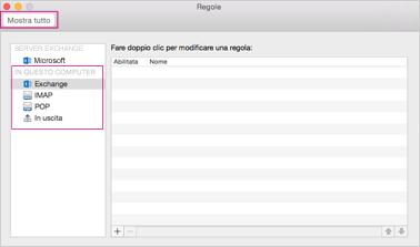 Immettere Type Quarter to View nella casella Nome filtro del riquadro degli strumenti.