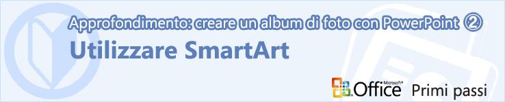 Use SmartArt