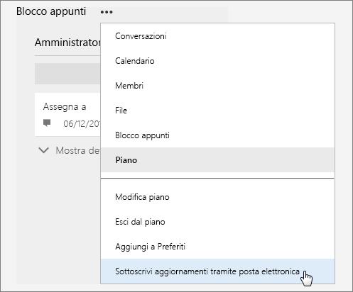 Screenshot dell'elenco Altro con l'opzione Sottoscrivi aggiornamenti via e-mail attiva.