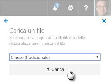 Interfaccia utente per il caricamento di file webvtt.