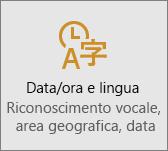 Impostazione Data/ora e lingua in Windows 10