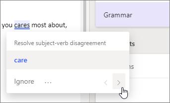 Passare direttamente da un problema al successivo nella scheda del suggerimento