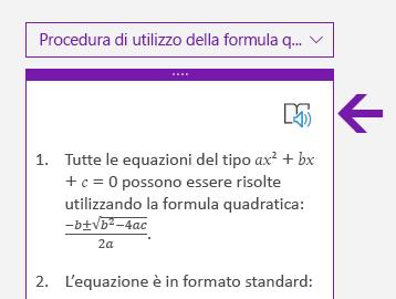 Icona dello strumento di lettura immersiva nel riquadro Matematica in OneNote per Windows 10