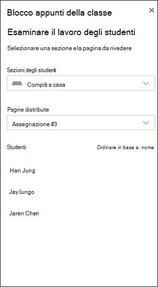 Esempio di schermata delle opzioni per visualizzare il lavoro degli studenti