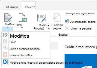 Barra multifunzione della pagina che mostra i pulsanti disattivati