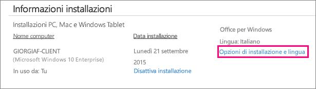 Collegamento Opzioni di installazione e lingua in gestione account di Office 365