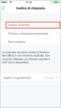 Schermata Inoltro di chiamata di Skype for Business per iOS
