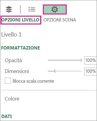 Icona Impostazioni nella scheda Opzioni livello