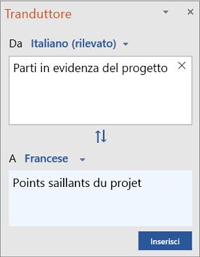 Riquadro Translator con le parole tradotte dall'italiano al francese