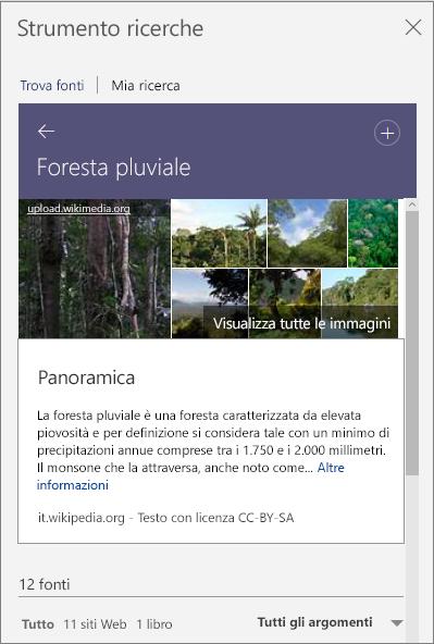 Riquadro Strumento ricerche che mostra i risultati della ricerca per Foresta pluviale