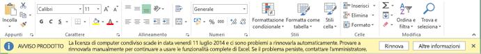 Data di scadenza della licenza di computer condiviso