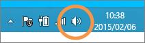 タスク バーに表示される Windows スピーカー アイコンにフォーカスを移動する