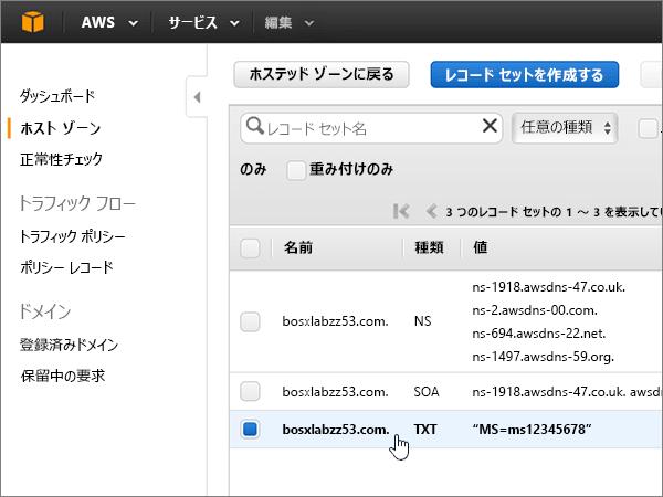 AWS-BP-構成-4-1