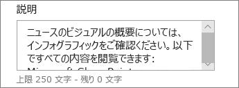 [説明] フィールド