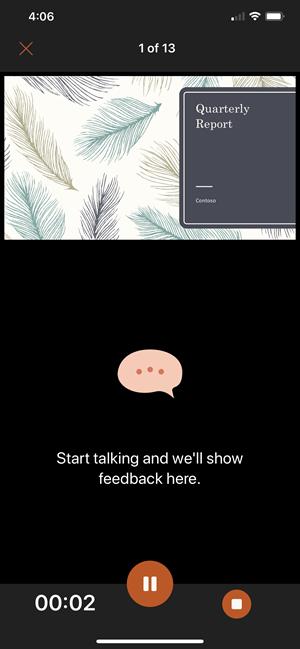 会話を開始するように求めるメッセージ