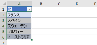 選択したデータを Excel の表に変換します