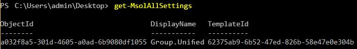 グループ設定オブジェクトを検索する