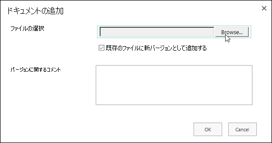 Windows エクスプ ローラーで、ロゴを選ぶ