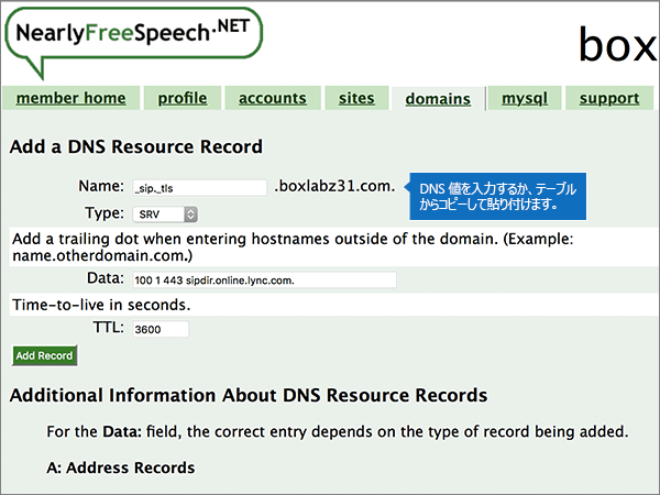 NearlyFreeSpeech-BP-Configure-5-1